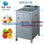 湖南小型旭众切丝切片机,切丝切片机多少钱,郴州切丝切片机的品牌质量如何