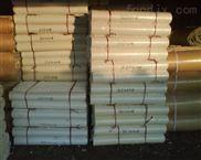 聚氨酯保温材料,聚氨酯防火保温瓦壳直销