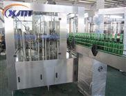 玻璃瓶啤酒灌装生产线