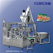 粉末食品粉剂包装机
