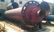 2.2*9米-大型水泥球磨机【2.2*9米】直销价格——