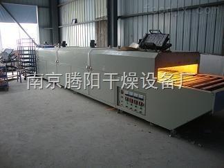 WD-1.2网带式连续烘干机