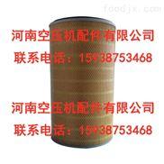 红五环空压机空气滤芯JGLG-45空气滤清器 空气过滤器 空气格 空滤 保养