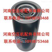 红五环空压机油滤LGV55A机油格 机油滤清器 滤芯 机油滤芯 油过滤器