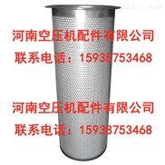 红五环空压机空气滤芯JGLG-22三滤 空气过滤器 空滤 空气格 空气滤清器