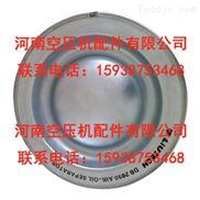 红五环空压机油细分离器DLG90W油气分离器 油分芯 汽水分离器 三滤
