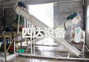2017-新型红薯淀粉生产设备