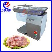 小型台式切肉机 多功能羊肉切片机 羊肉卷机 冷鲜肉切片机