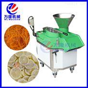 多功能切菜机 商用碎菜机 全自动切片机 蔬菜 切丝机