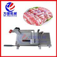 手動凍肉切片機 切藕片機 家用切肉機