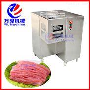 廠家直銷大型多功能切肉機,切鮮肉條肉絲機,切肉機