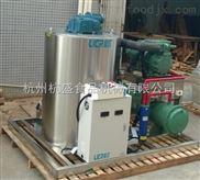 制冰機蒸發器
