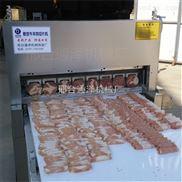 全自动大型数控立式涮羊肉切片机 切卷机 鸡胸肉切片机