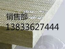 鹤岗岩棉管\防水岩棉板批发价格