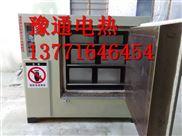 供应高效节能豫通充氮烘箱