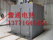 电子防潮柜电子干燥箱豫通专业生产厂家