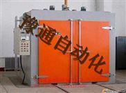 豫通定制各種型號高溫滅菌烘箱