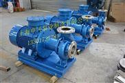 上海申冈泵业-CQB型不锈钢磁力泵,武汉cqb磁力泵