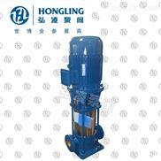 GDLF型立式不锈钢多级离心泵,不锈钢多级泵,立式多级离心泵