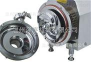 不銹鋼防爆ABB型離心泵  無菌型衛生級離心泵
