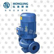 ISG型系列立式离心泵,立式管道离心泵,防爆离心泵