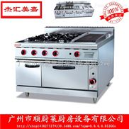 999A-立式燃氣四頭煲仔爐連燒烤爐連焗爐