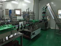 鸡尾酒灌装生产线(分体式)