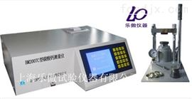 BM-2007C型碳酸钙测量仪