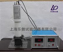 标志逆反射测试仪