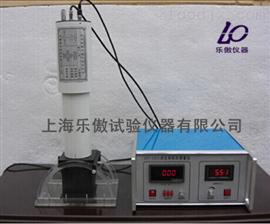 STT-101A多角度逆反射系數測試儀