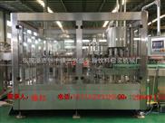 DGCF系列-汽水灌裝生產線