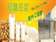 传统石磨豆浆机价格