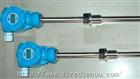 WRNB-230一體化溫度變送器