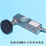 PSD-F传感器压力传感器