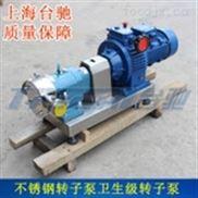 不锈钢凸轮转子泵厂家