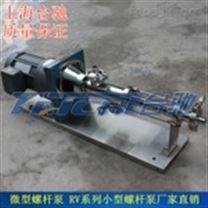 微型不锈钢螺杆泵价格