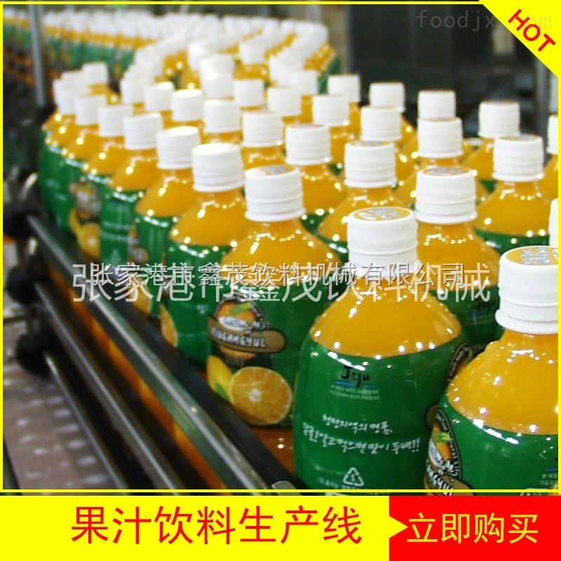 桃子猕猴桃芒果饮料生产线 山楂胡萝卜芦荟饮料生产线