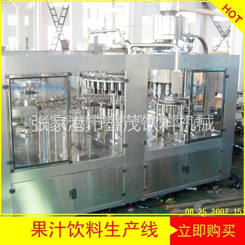 厂家供应果汁饮料生产线,苏打水设备,果汁饮料灌装生产线设备