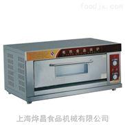 上海面包烤箱价格 远红外燃气烤箱