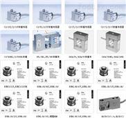 1-T5/50NM扭矩传感器
