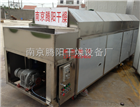 XT-720滚筒式高压喷淋清洗机