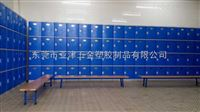 ABS储物柜亚津批发定做体育馆储物柜 36门储物柜
