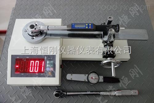 SGXJ扭矩扳手检定仪/SGXJ-500扭矩扳手检定仪价格