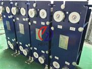 供应南昌温泉水加热用可拆板式换热器选型
