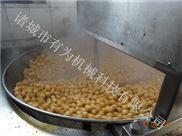 哪里有炸油豆腐的机器卖