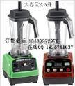 商用无渣豆浆机破壁料理机山东临沂现磨豆浆机KD767KD780
