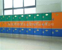 ABS塑胶储物柜-东莞亚津供应学生宿舍存包柜  教室ABS全防水书包柜厂家