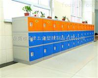 ABS36门储物柜亚津供应塑胶更衣柜 宿舍储物柜