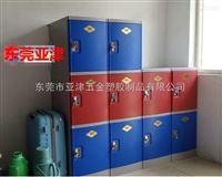 储物柜厂家供应食品厂ABS塑胶柜,化工厂ABS塑胶柜,电子厂ABS塑胶柜