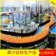 厂家供应全自动三合一拉环盖果汁饮料灌装机果汁灌装机械生产线